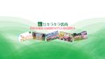 キラキラ雲南Youtubeチャンネル
