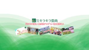 チャンネルアート(トップ画)20200517
