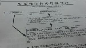 DSC07063