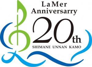 LaMer20thA