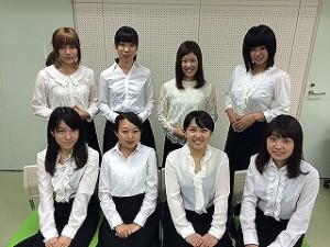 shimanedaigakuseisen